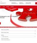 Бързи Кредити в Пловдив от Рива Кредит