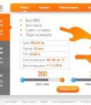 Бързи онлайн кредити без доказване на доход