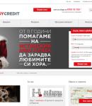 Лесни Кредити Easy Credit
