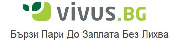 vivus_creditibg